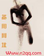 金桃(追妻火葬场)